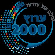 רדיו ערוץ 2000
