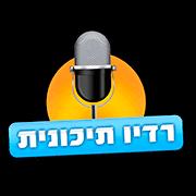 רדיו תיכונית