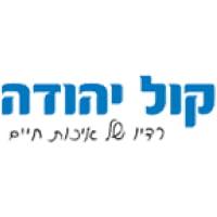 קול יהודה 106FM