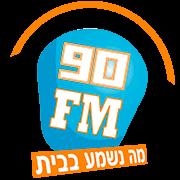 רדיו תשעים 90FM